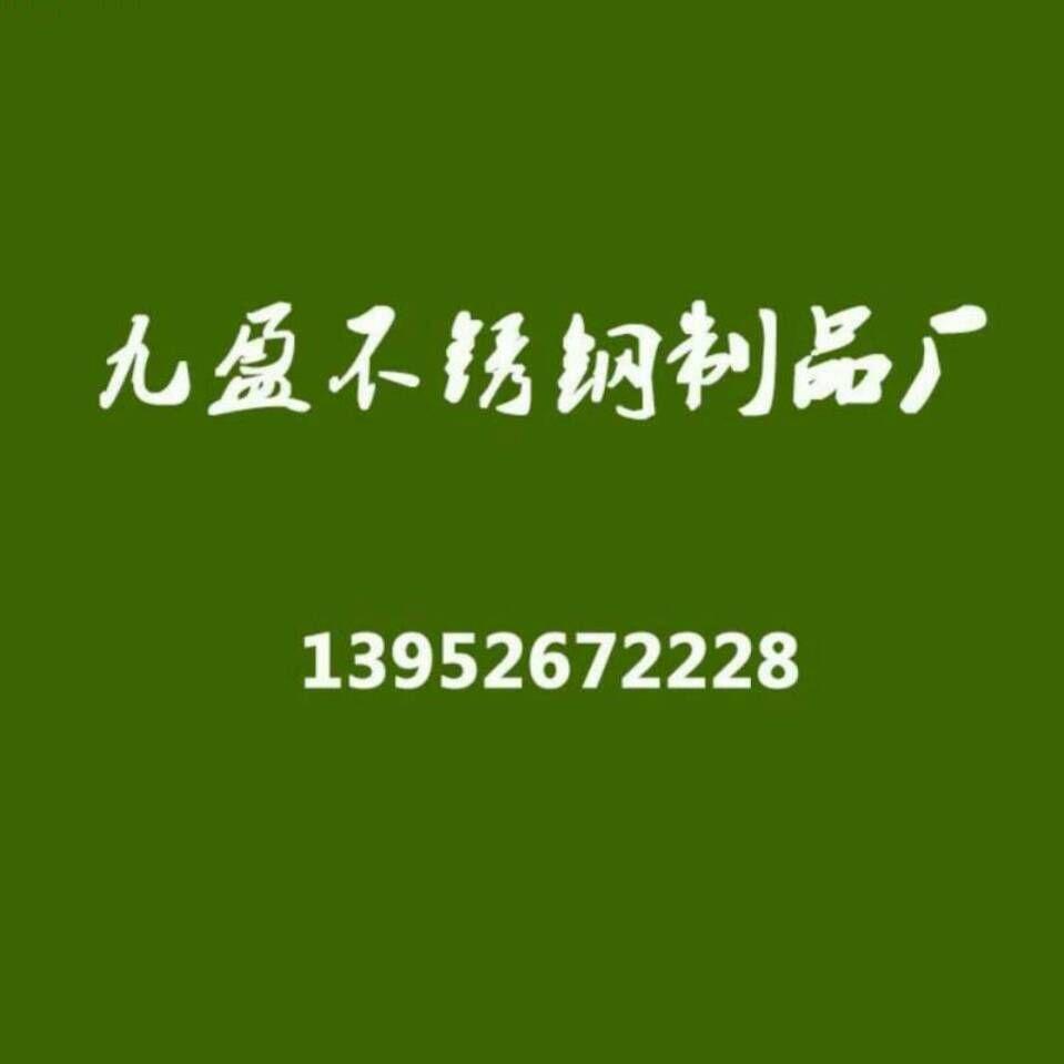 武陟台风装饰材料制品厂