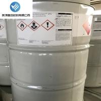 亚什兰陶氏470环氧乙烯基树脂 防腐蚀工程专用树脂