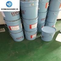 供应华昌酚醛环氧乙烯基树脂MFE-W1华东理工大学