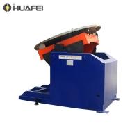 機器人配套焊接變位機 L型座式變位機 自動焊接