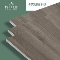 品择木纹金属板防火饰面板铝合金护墙板卡其胡桃木