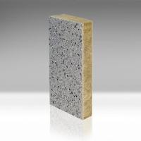 保温装饰一体板正确施工方法