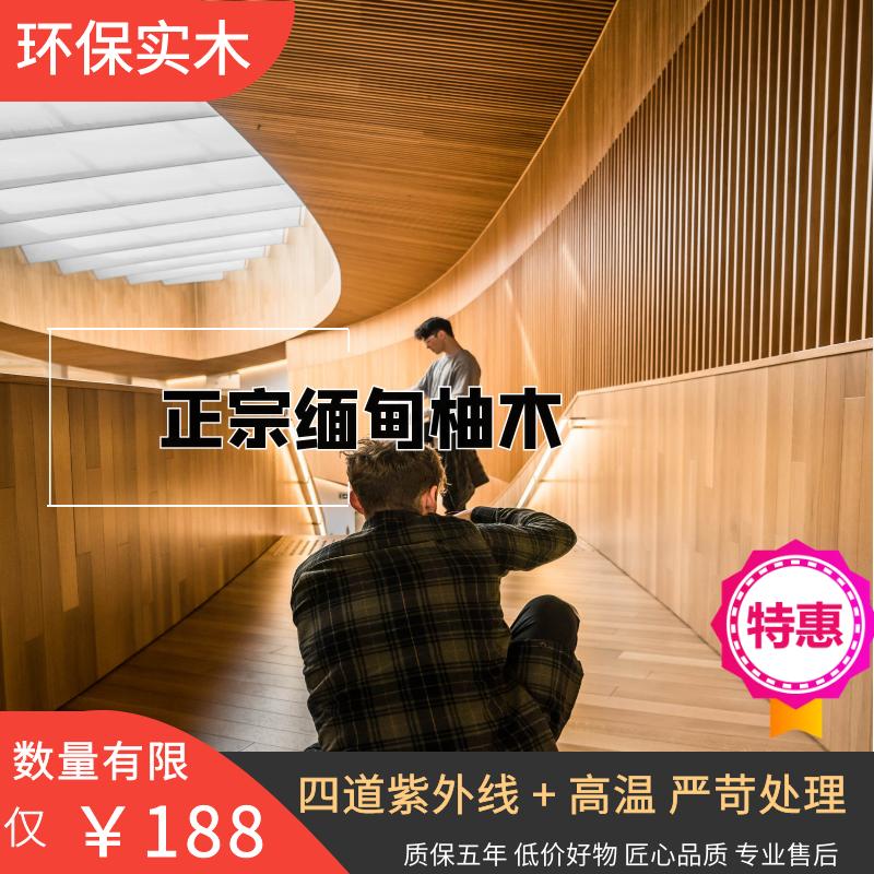 木地板柚木地板環保耐磨送pvc地板棉