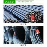 邯鋼建筑鋼材 12-32m三級螺紋鋼筋 6-8-10線材抗震