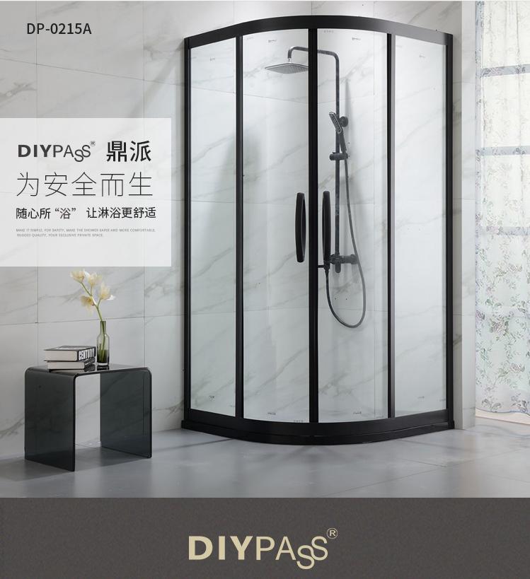 鼎派卫浴DIYPASS 不锈钢雅黑可定制淋浴房 酒店工程