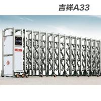 广州定制不锈钢电动伸缩门直销无轨有轨