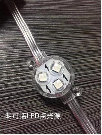 结构防水DMX512LED铝材点光源明可诺照明
