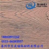 江苏泰州软瓷 新型外墙饰面砖厂家直销