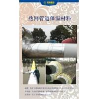 360g纳米气囊反射层 铝箔气垫保温棉 长输低能耗热网技术专