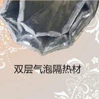 双层铝箔双层气泡 低能耗热网专用抗对流层 管道保温棉
