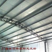 钢结构屋顶外墙保温隔热材料 双层铝箔气泡