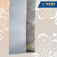 110g铝箔玻纤布 低能耗热网普通反射层 热电网管外层保温