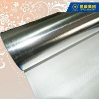 长输低能耗热网耐中温反射层 140g铝箔玻纤布
