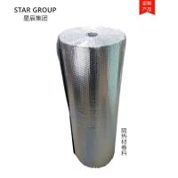 长输低能耗热网专用抗对流层 250g双铝单泡阻燃保温材料