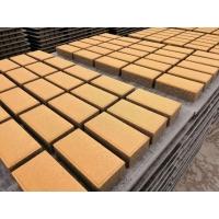 水泥透水砖 工程透水砖 水泥砖