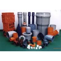 惠州南亚-南亚pvc管材 惠州南亚pvc管道供应商