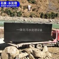 云南2T地埋式一体化污水设备 处理污水设备
