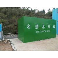 貴陽生活污水處理 一體化設備 貴州洺膜環保