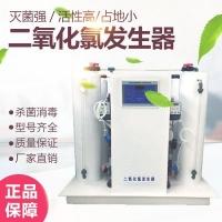 四川二氧化氯发生器 成都消毒设备生产安装