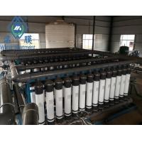 貴州中水回用設備 貴陽一體化污水設備方案定制