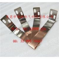 广东供应高分子扩散焊铜箔铜皮软连接
