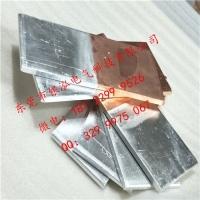 新型铜铝过渡板_铜铝复合排焊接技术