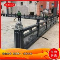 庭院石雕栏杆 景区河道防护栏板 楼道过道石栏杆