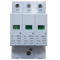 陕西东升电气CPA-20二级放电电流20KA浪涌保护器