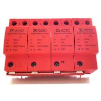 陕西东升电气YKYV3-15/4一级浪涌保护器