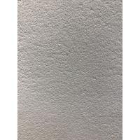 考夫曼聚砂透聲裝飾涂層