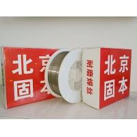 北京固本KB-190耐磨焊丝KB-190高铬型耐磨堆焊焊丝
