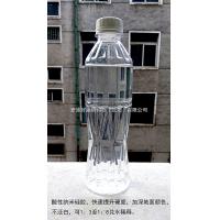 酸性納米硅膠混凝土密封固化劑