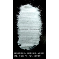 酸性粉劑混凝土密封固化劑