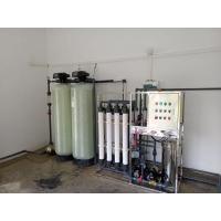 研發實驗室廢水處理設備-疾控中心實驗室污水處理