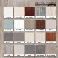浙江旺佳门业-实木、雕刻、布纹衣柜门系列