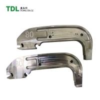 精密零五部件加工 铝排CNC加工 数控加工中心