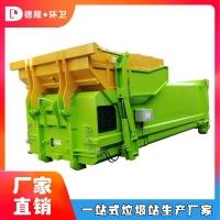 農村可移動垃圾轉運站壓縮裝置采購