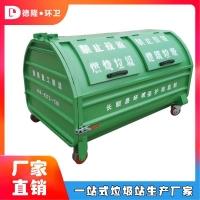 3方钩臂箱预算 可定做 3方车厢式垃圾箱价格
