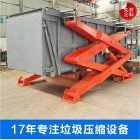 厨余地埋式水平垃圾站转运设备处理60吨