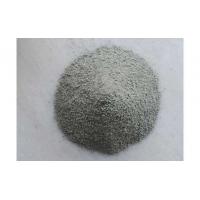 輕質石膏保溫砂漿