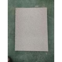 安徽倍恒生產銷售復合材料保溫板