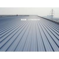 金属屋面墙面系统  铝镁锰合金板、立边咬合系统屋面