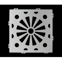 艺术冲孔铝板,穿孔铝单板厂家定制