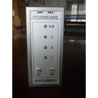 镇江市百汇电器DXW(N)-GIS高压带电显示闭锁装置