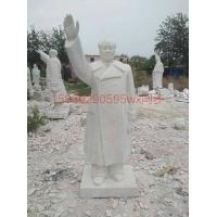 汉白玉毛泽东雕像汉白玉毛主席雕像
