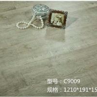 圣洁达c9009欧洲现代风格三层实木地板-新实木地板