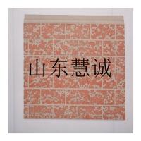 慧诚金属雕花板岩棉板挤塑板保温装饰一体板