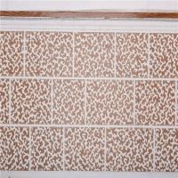 厂家直销金属雕花板轻钢别墅外墙保温材料防火隔热板