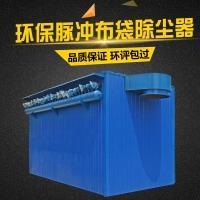 集尘PPC型气箱式脉冲布袋除尘器