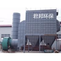 君邦厂家供应干粉生产线布袋除尘器